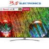 "LG 75SM9900PTA 75"" NanoCell 8K Alpha 9 Gen2 Processor TV"